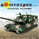 【定制版】合金99仿真坦克模型1:50静态军事模型批发厂家