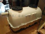 奥琪1立方、1.5立方模压化粪池—北京厂家批发订购—出厂价格