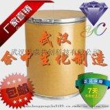 谷朊粉93384-22-6原料#面团改良剂 活性面筋粉