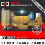中威电力120KW康沃KW8D220D1发电机组120KW柴油发电机组斯坦福发电机直销
