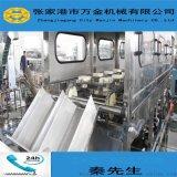 纯净水灌装机300桶5加仑大桶灌装封口机