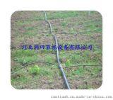 安徽芜湖市繁昌县滴灌管工程安装 滴水管价格