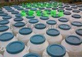 蓝峰硝酸盐水质分解剂、净化剂
