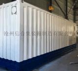 油田勘测集装箱特种集装箱尺寸定制非标集装箱厂家直销