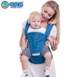 宝宝腰凳双肩背带婴儿背带前抱式四季多功能 嗨皮熊 Baby sling 北京婴儿背带