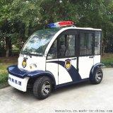 4座电动封闭巡逻车,街道小区物业巡逻车