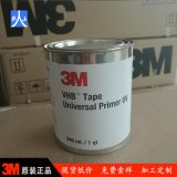 3MVHBTAPE universal prime底涂剂低VOC卤素环保UV处理剂助粘剂