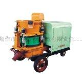 焦作申鑫喷浆机 水泥混凝土喷射泵 干湿两用喷浆机