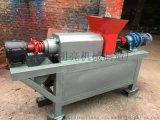 正宗新型250型粪便脱水机全新明亮机械螺旋挤压脱水机脱水机