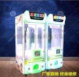 山东淄博娃娃机多少钱一台