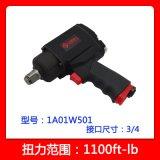 台湾进口Fanyaa 3/4冲击式气动扳手 质量保证 价格优惠