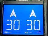 LCD液晶屏LCM显示模块LCM液晶屏显示模块