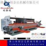 陶瓷加工機械廠 陶瓷磚加工設備