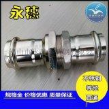 永穗供应 优质304不锈钢等径直通DN15 厂家直销 批发 优质不锈钢等径直通