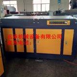 光氧催化 废气处理设备光氧催化 等离子烟雾净化器 UV光解处理器