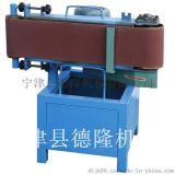 抛光机 金属砂带抛光机 打磨机 除锈机 质量保证