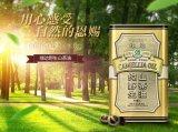 绿达纯野生山茶油1Lx2礼盒装