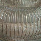 pu透明镀铜钢丝吸尘通风软管耐高温风管耐磨损抽吸锯末木屑软管防静电输送管道