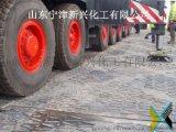 承重强重量轻环保型施工铺路垫板生产厂家