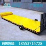 超低牵引平板拖车 最新超低牵引平板拖车
