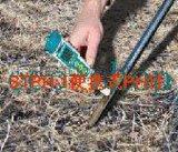 便携式土壤原位PH酸度仪