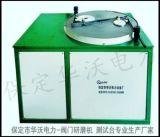 阀芯研磨机M-300X型-阀芯研磨机MT-300X型