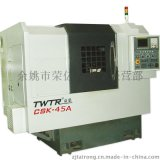 台铭45A型排刀式CNC精密机床 台湾新代系统