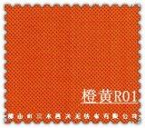 PP纺粘无纺布-橙黄R01