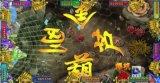 葫芦金刚捕鱼游戏机厂家广州温创电子科技13660263266
