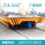 50吨电动轨道平车 供应50吨电动轨道平车