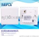NEPCI-XJY-WIFI-01/150A嵌入式墙壁wifi86面板路由器