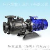 AD-75052 同轴自吸式耐酸碱泵浦 自吸泵特点 大头泵 自吸泵用途 深圳优质自吸泵