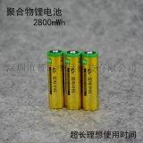 无线鼠标专用1.5V锂电池