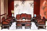 老挝大红酸枝   荣华富贵沙发13件套