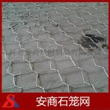 工厂直销优质 石笼网 格宾石笼网 钢丝笼