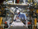 Leica 激光跟踪仪工业测量服务