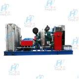宏兴牌HX-80150型1400公斤80升高压水流清洗机