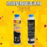 钻龙汽车燃烧室泡沫积碳清洗剂 气缸活塞泡沫型除碳清洗液