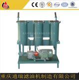 通瑞牌  便捷式小型液压油滤油机、轻便式过滤加油机