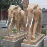 石雕大象|招财象|石雕象价格|汉白玉石雕象