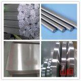 铝板 铝带 铝棒 铝管,山阳模具材料-铝板厂家