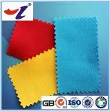 全棉新标网格防静电面料 国标品质 专业织造