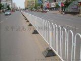 四川迅方市政隔离围栏生产厂家