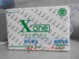 医用擦手纸巾 原生木浆医用折叠式擦手纸 抽纸 灭菌 消毒纸巾