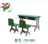 热销幼儿园双人塑钢课桌椅、幼儿园课桌椅、学前班塑钢课桌椅