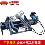 电动阻车器 电动阻车器热销 电动阻车器供应