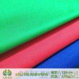 60S/2双丝光棉净色平纹布 厂家供应