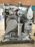 干洗店加盟洗衣房衡涤全自动工业变频式干洗机GXQ-8洗涤设备工业型干洗店设备