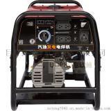 长输管道焊接专用300A汽油发电电焊一体机