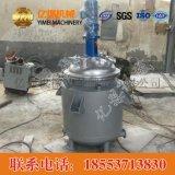 化工搅拌设备,化工搅拌设备用途,化工搅拌设备参数
